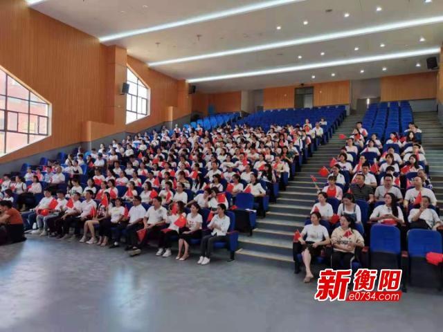 """引领课堂探究 祁东县""""国培计划""""第二次集中研修"""