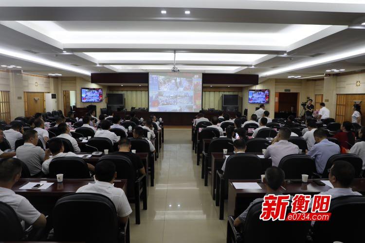 庆祝新中国成立70周年:衡阳市政协组织收看直播