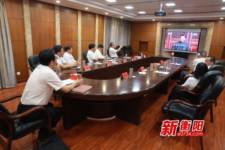 庆祝新中国成立70周年:衡阳市政府集中收看直播