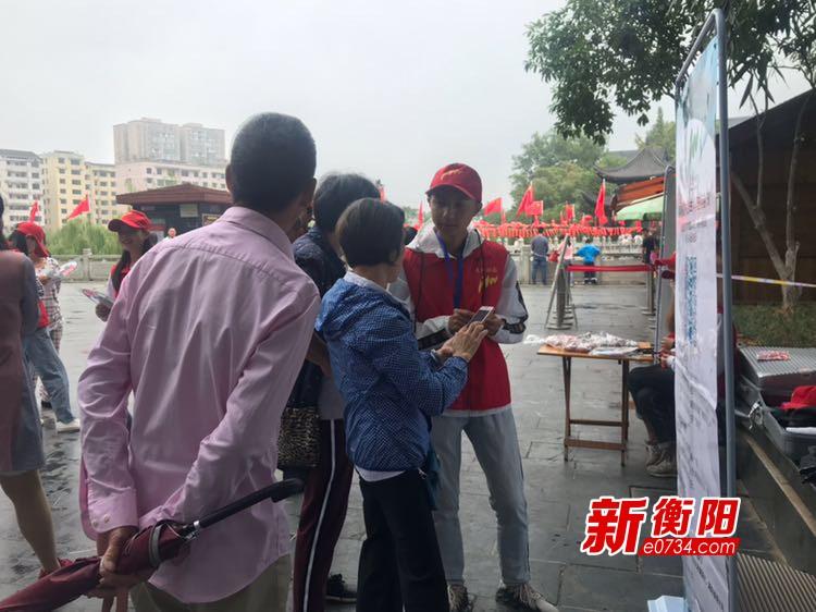 """""""衡阳群众""""在行动:石鼓书院志愿服务假期不放假"""