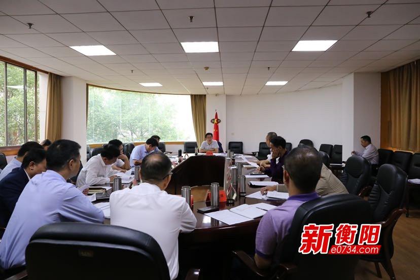 不忘初心牢记使命:衡阳市政府党组开展主题教育第二次研讨交流