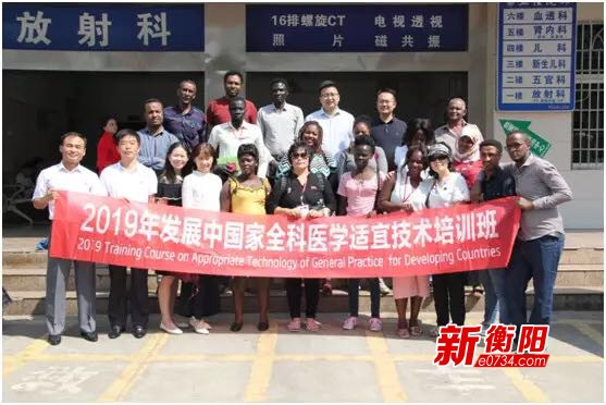 30名外籍学员到祁东县人民医?#33322;?#34892;医学技术交流互鉴