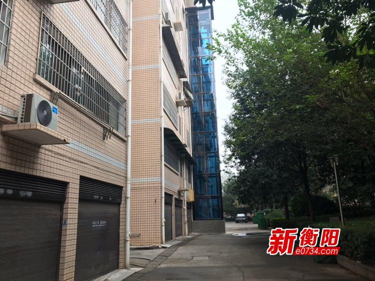 好消息!衡阳老旧小区加装电梯可申请提取住房公积金