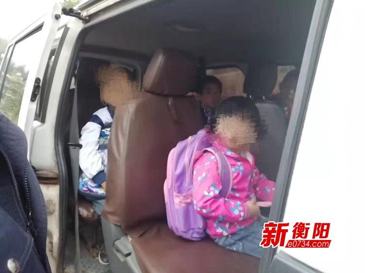 衡南公安查處面包車非法接送學生案 駕駛人被處重罰