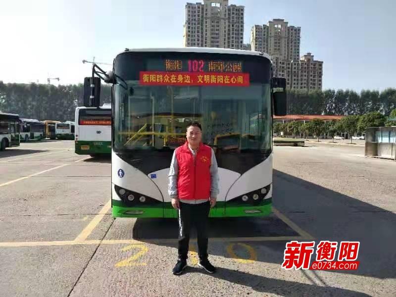 衡阳群众在行动:小车追公交 爱心接力寻回乘客财物