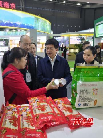"""蒸湘区农业产品提质显成效  """"三金""""亮相省农博会"""