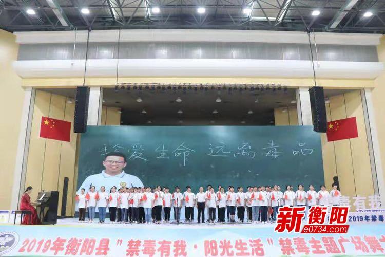 """打赢禁毒攻坚战:衡阳县持续加强对毒品的""""防管控"""""""