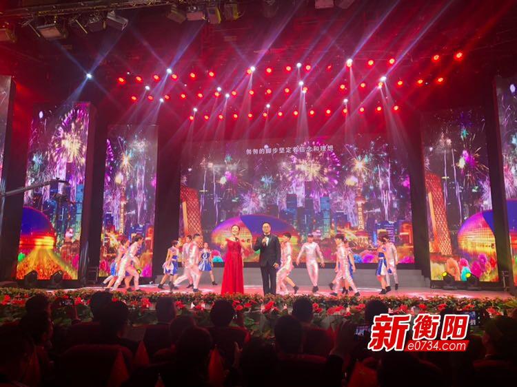 衡陽舉辦文藝匯演慶祝中國人民政治協商會議成立70周年