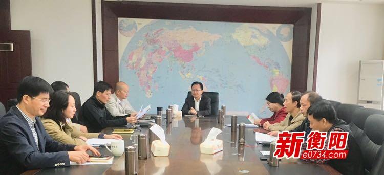 衡陽市委巡察辦組織學習貫徹黨的十九屆四中全會精神