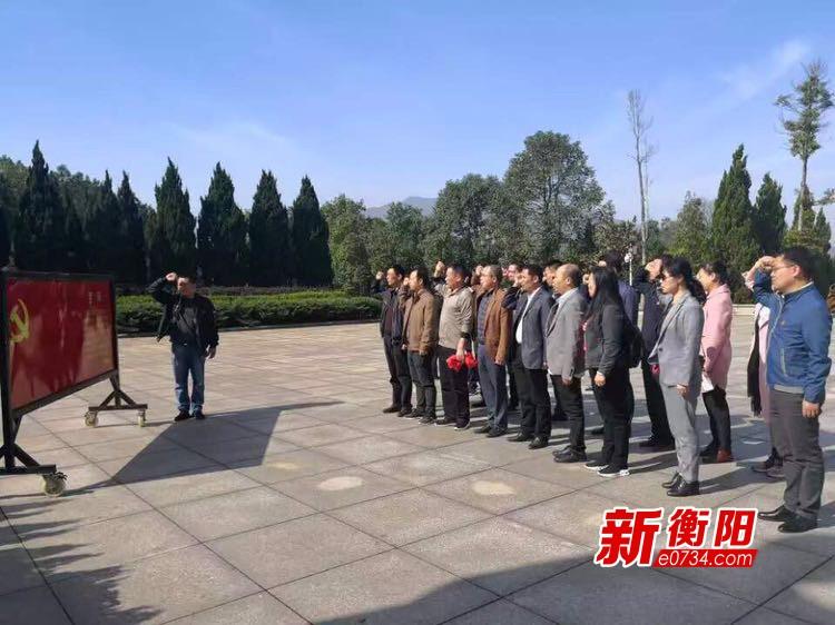 衡阳市卫健委开展主题党日活动 推进主题教育走深走实
