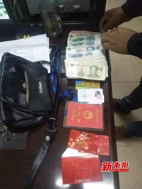 """""""雙創""""進行時:衡陽公交司機拾金不昧獲失主點贊"""