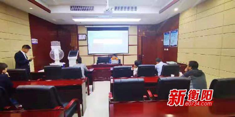 衡阳市首个为主会场的远程异地评标项目圆满完成交易