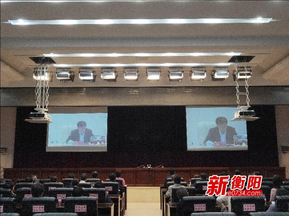 湖南省宣传文化系统学习贯彻党的十九届四中全会精神