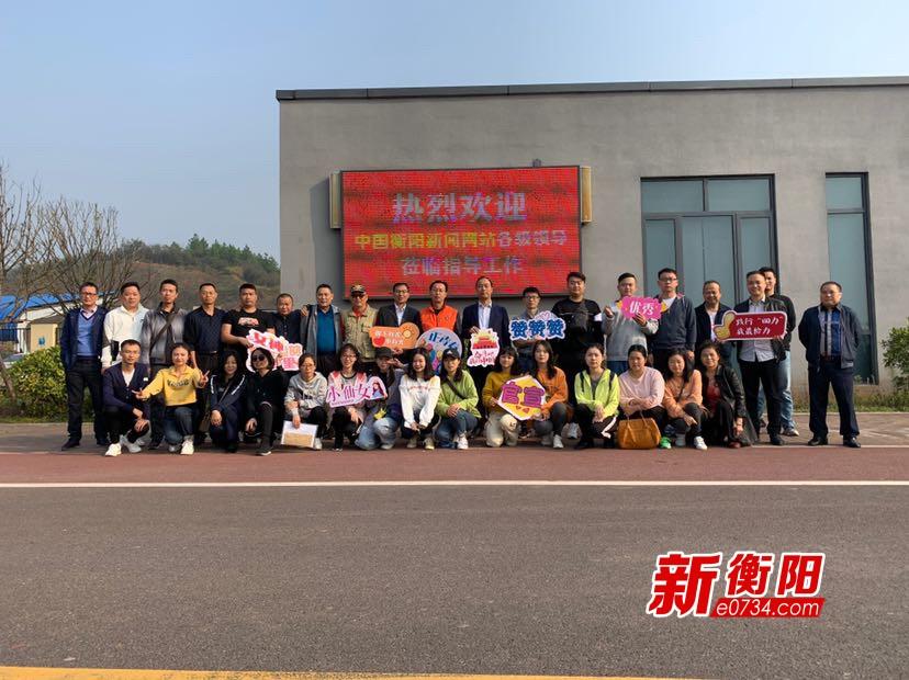 庆祝记者节:衡阳新闻网组织开展党建和户外拓展活动