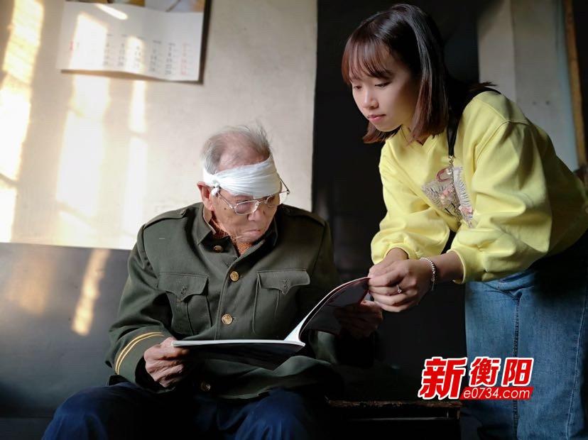 """耒阳主动""""敲门"""" 为老党员送十九届四中全会精神"""