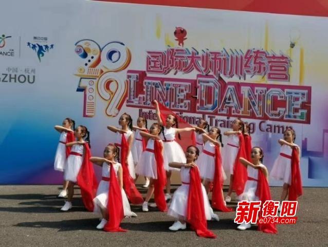 下橫街小學在國際國內排舞比賽中斬獲多項殊榮