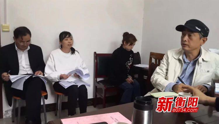 衡阳市工人文化宫召开对照党章党规找差距检视研讨会