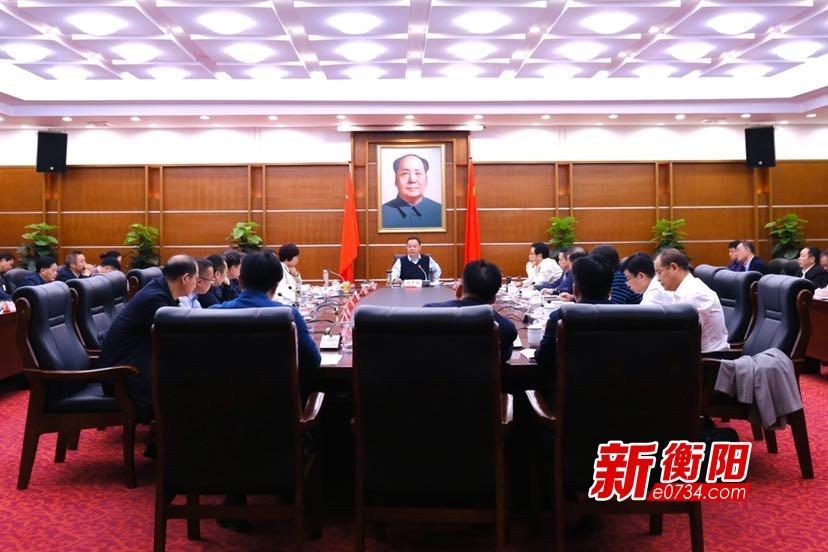 衡陽市召開創建全國文明城市工作調度會