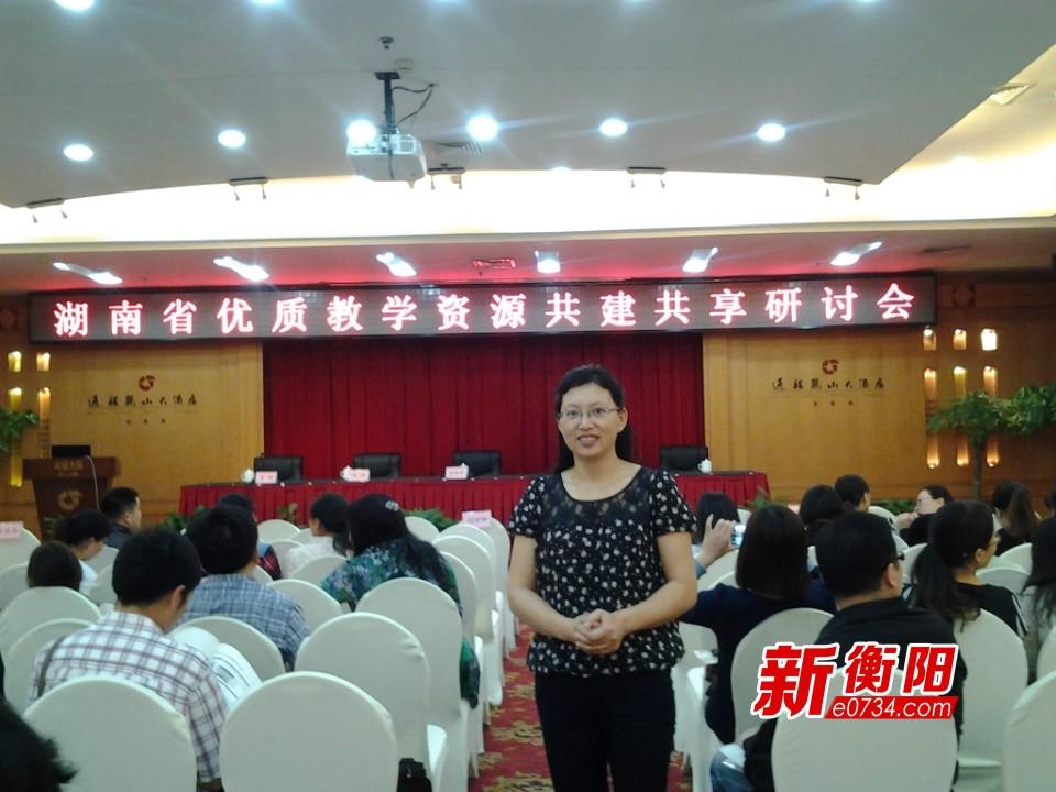 湖南财工职院蒋淑玲:从教二十载 甘当老黄牛
