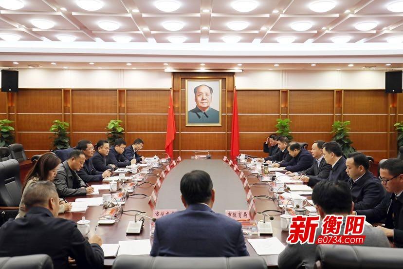 郑建新:努力将衡阳师院建设为全省知名大学