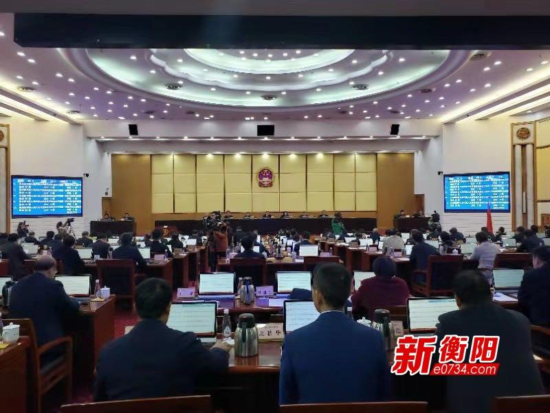 衡阳市两部法规获省人大常委会满票批准