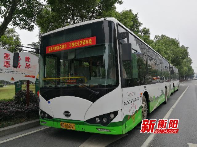 142路、172路两条公交线路恢复原线路运行