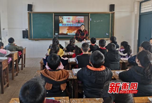 筑牢安全意識:衡陽縣樟樹小學開展消防教育演練活動