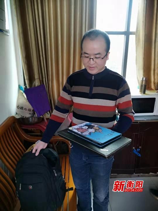 """""""雙創""""進行時:乘客遺失兩臺電腦 公交司機拾金不昧"""