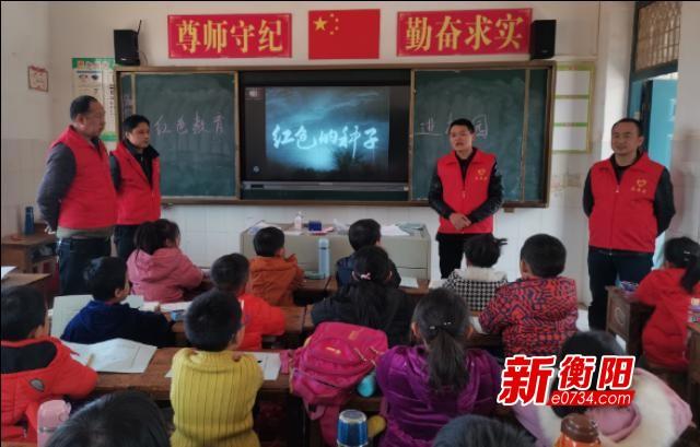 """衡阳县樟树小学开展""""红色教育进校园""""主题活动"""