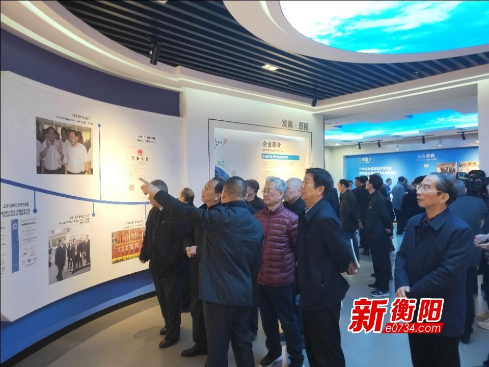 衡阳市组织全体副市级以上离退休干部集中视察