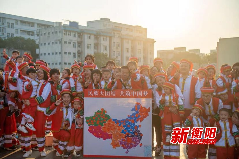 """衡阳师范学校附属幼儿园举办 """"民族大团结·共筑中国梦""""主题运动会"""