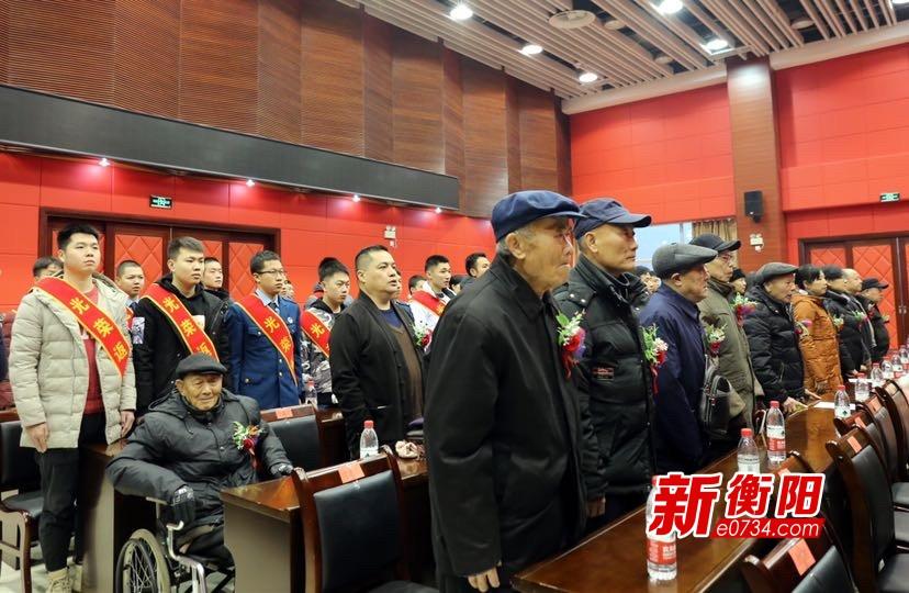雁峰区举行立功受奖人员表彰会暨退役军人返乡欢迎会