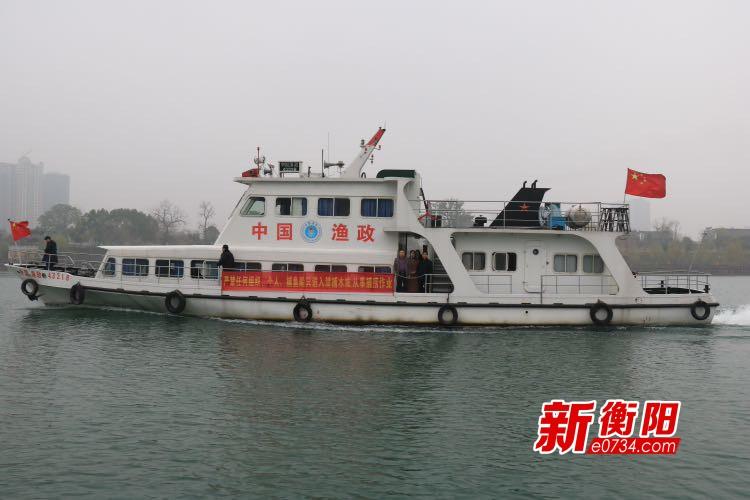 湘江近尾洲水電站到大源渡航電樞紐今起永久禁漁