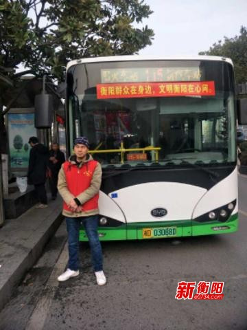 財物失而復得  回鄉乘客盛贊衡陽公交司機好樣的!