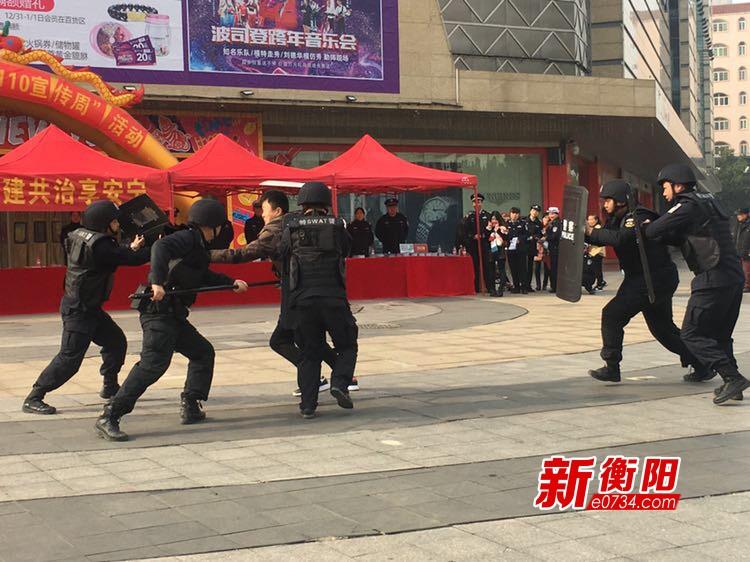 """衡陽市公安局開展第34個""""110宣傳日""""主題活動"""