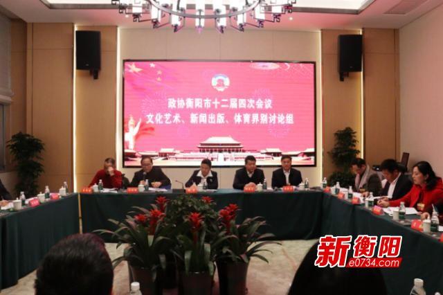 【两会在线】衡阳市党政领导参加政协委员分组讨论