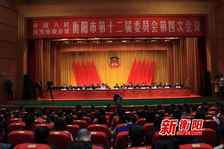 刘光跃当选为政协衡阳市第十二届委员会主席