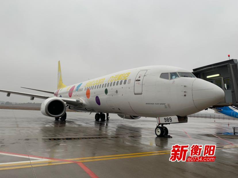 2020春运:南岳机场预计发送旅客13.5万人次