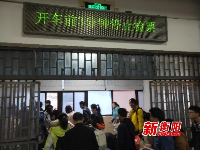 2020春运:衡阳春运首日普铁客流量同比增长32.05%