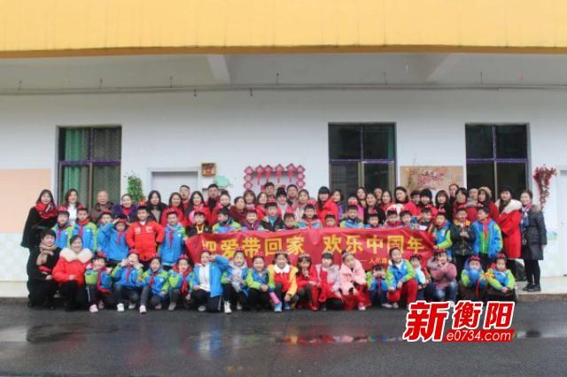 把爱带回家 衡阳市人民路小学学生为留守儿童送温暖