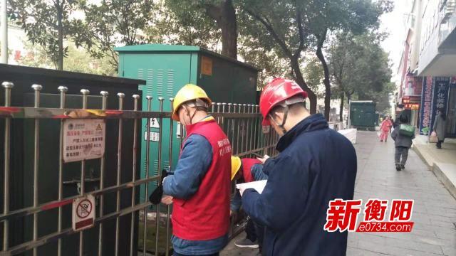 明亮溫暖過春節 國網衡陽配電檢修公司開展設備特巡