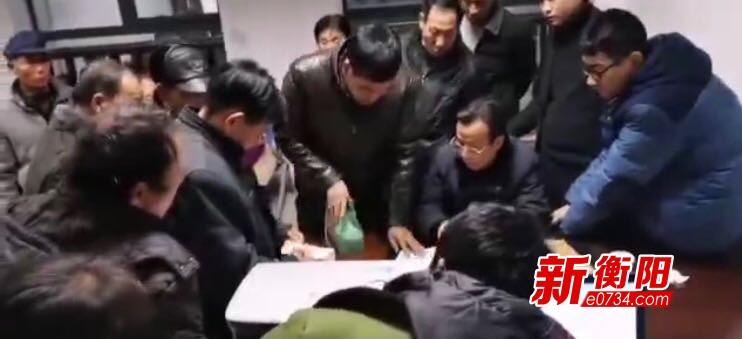 衡东县人民法院为农民工讨回被拖欠5年的血汗钱