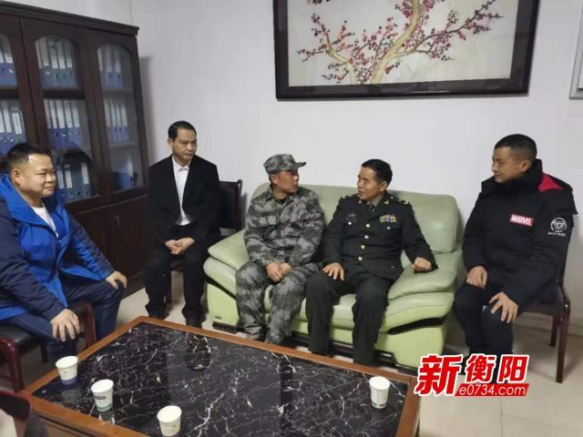 關愛送到心坎 省軍區領導來衡走訪慰問家庭困難退役老兵