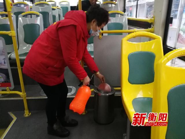 请佩戴口罩乘车 衡阳公交及时消杀应对新型冠状病毒疫情