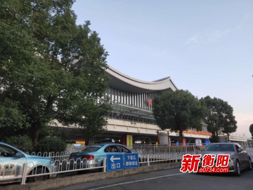 疫情防控·衡阳在行动:途径武汉部分高铁停运 增开多趟南下列车
