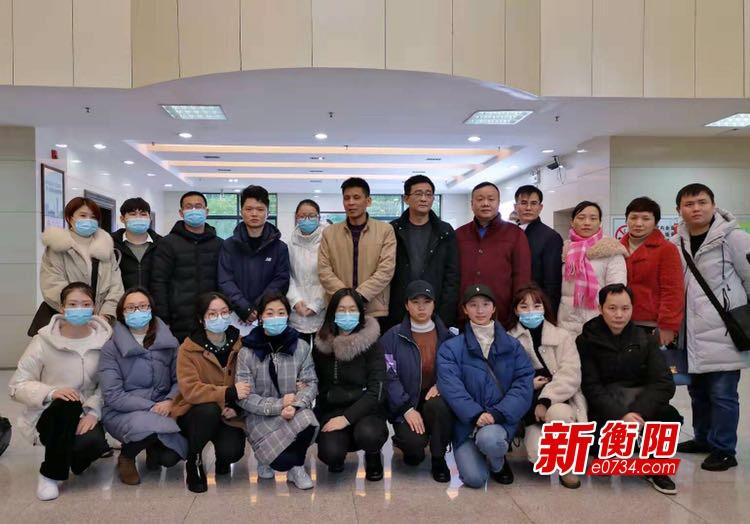 疫情防控·衡阳在行动:致敬!衡阳市中心医院16名白衣战士准备驰援武汉