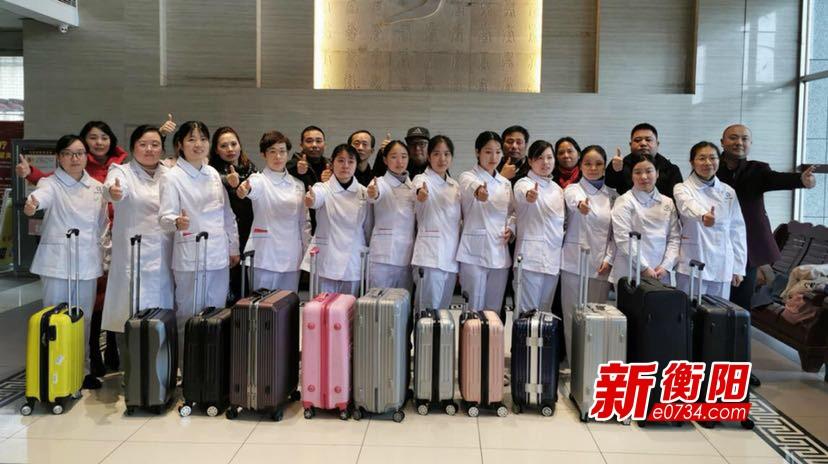 疫情防控·衡阳在行动:衡阳市中医医院支援队火速赶往武汉