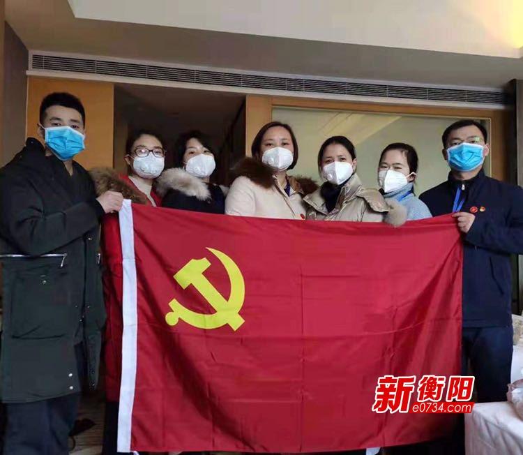 疫情防控·衡阳在行动:援鄂抗疫医疗队临时党支部的这次会议很暖心 他们说……