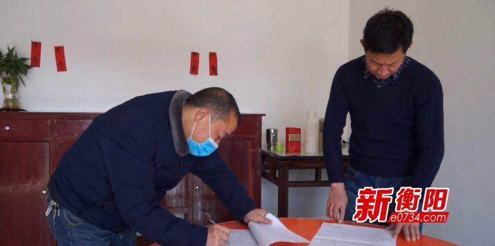 疫情防控·衡阳在行动:衡东县林业局加强疫情防控宣传