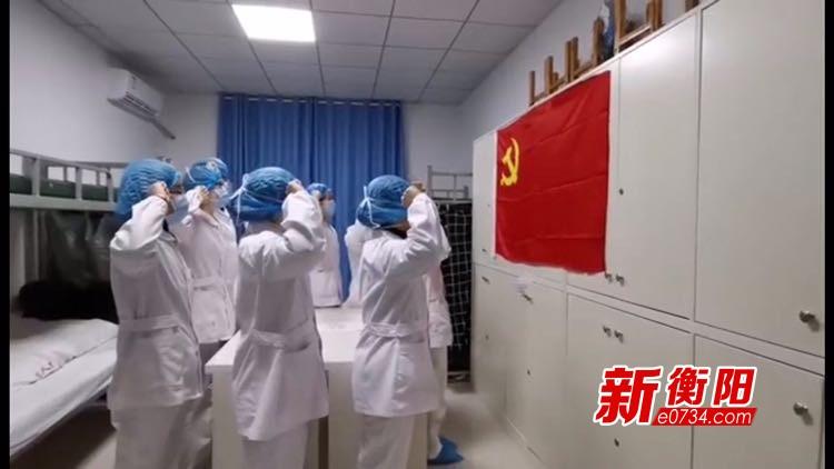 常寧市人民醫院:黨旗在防控疫情第一線高高飄揚